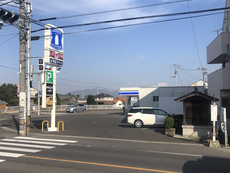 平木橋そばの交差点