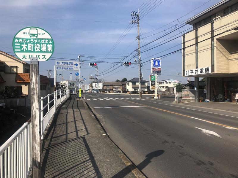 三木町役場前バス停上り