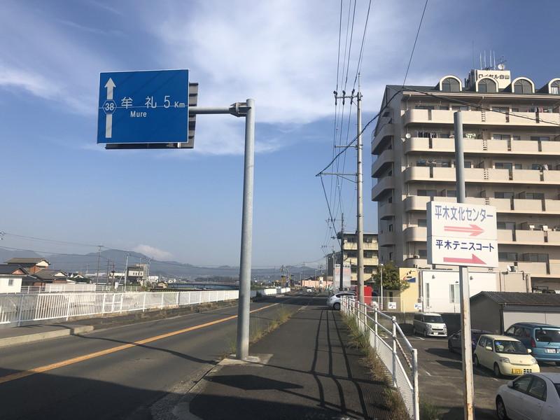 県道38号線